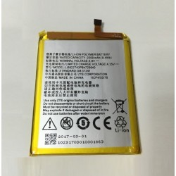 Battery ZTE A510 (2200mAh)