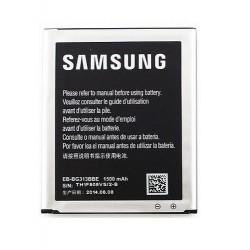 Battery Samsung Galaxy Ace NXT - Trend 2 EB-BG388BBE 1500mAh