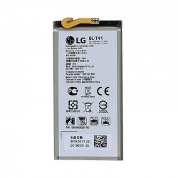 Battery LG G8 (BL-T41) 3500mAh Li-Pol Original