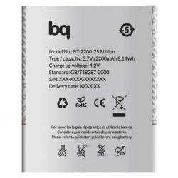 Battery BQ Aquaris 5 2200 mAh